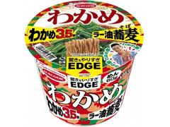 エースコック EDGE×わかめラー油蕎麦 わかめ 3.5倍