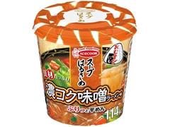 エースコック スープはるさめ 濃コク味噌ラーメン味