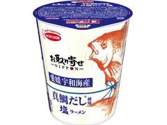 エースコック お取り寄せ NIPPON 愛媛宇和海産真鯛だし使用 塩ラーメン