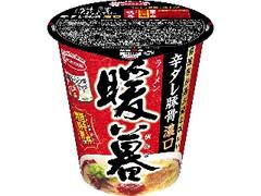 エースコック 全国ラーメン店マップ 福岡編 ラーメン暖暮 辛ダレ豚骨ラーメン 濃口