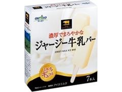 オハヨー ジャージー牛乳バー 箱40ml×7