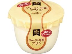 オハヨー ジャージー牛乳プリン カップ115g