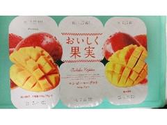 オハヨー おいしく果実 マンゴーヨーグルト カップ70g×6