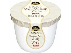 オハヨー ジャージー牛乳プリン ミルク カップ1個