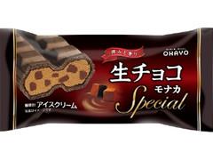 オハヨー 生チョコモナカスペシャル