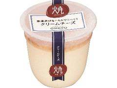 オハヨー 焼スイーツ クリームチーズ カップ105g