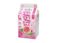 オハヨー 桃梅桜 パック500ml