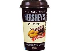 オハヨー ハーシーチョコレートドリンク アーモンド カップ180g