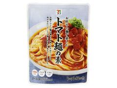 セブンプレミアム お好みの麺で楽しむ トマト麺の素 袋240g