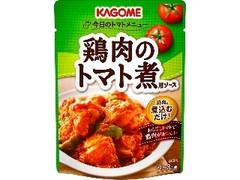 カゴメ 鶏肉のトマト煮用ソース 袋240g