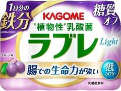 カゴメ 植物性乳酸菌ラブレ Light 1日分の鉄分