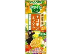 カゴメ 野菜生活100 デコポンミックス パック195ml