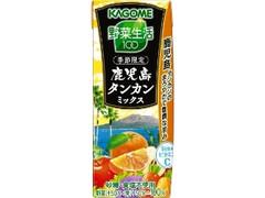 カゴメ 野菜生活100 鹿児島タンカンミックス パック195ml