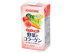 カゴメ からだに届く野菜とコラーゲン パック125ml