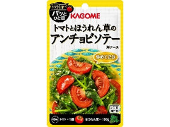 カゴメ トマトとほうれん草のアンチョビソテー用ソース 袋30g