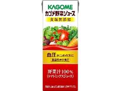カゴメ 野菜ジュース 食塩無添加 パック200ml