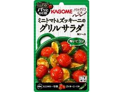 カゴメ ミニトマトとズッキーニのグリルサラダ用ソース 袋30g
