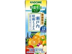 カゴメ 野菜生活100 瀬戸内柑橘ミックス パック195ml