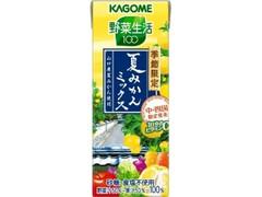 カゴメ 野菜生活100 夏みかんミックス パック195ml