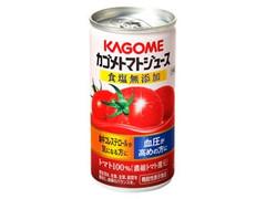 カゴメ トマトジュース 食塩無添加 缶190g