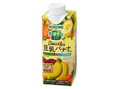 カゴメ 野菜生活100 スムージー 豆乳バナナMIX パック330ml