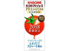 カゴメ カゴメトマトジュースプレミアム 食塩無添加 パック200ml