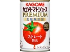 カゴメ カゴメトマトジュースプレミアム 食塩無添加 缶160g