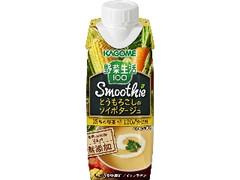カゴメ 野菜生活100 Smoothie とうもろこしのソイポタージュ パック250g
