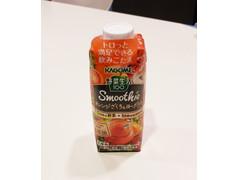 カゴメ 野菜生活100 smoothie オレンジざくろ&ヨーグルトMix