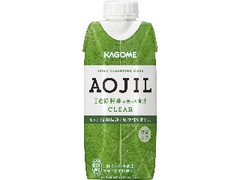 カゴメ AOJIL CLEAR 330ml