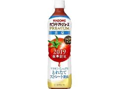カゴメ トマトジュースプレミアム 低塩 ペット720ml