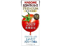 カゴメ トマトジュースプレミアム 食塩無添加 パック195ml