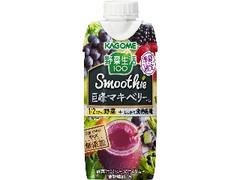カゴメ 野菜生活100 Smoothie 巨峰マキベリーMix パック330ml