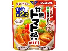 カゴメ 甘熟トマト鍋スープmini 袋50g×2
