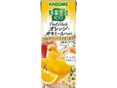 カゴメ 野菜生活100 Peel&Herb オレンジ・カモミールミックス パック200ml