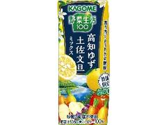 カゴメ 野菜生活100 高知ゆず土佐文旦ミックス パック195ml