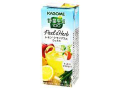 カゴメ 野菜生活100 レモンレモングラスミックス
