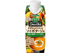 カゴメ 野菜生活100 Smoothie かぼちゃとにんじんのソイポタージュ