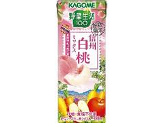 カゴメ 野菜生活100 信州白桃ミックス パック195ml