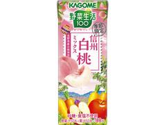 カゴメ 野菜生活100 信州白桃ミックス