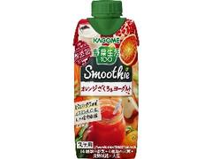 カゴメ 野菜生活100 スムージー オレンジざくろ&ヨーグルトMix 330ml