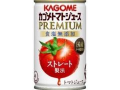 カゴメ トマトジュースプレミアム 食塩無添加
