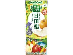 カゴメ 野菜生活100 日田梨ミックス