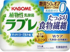 カゴメ 植物性乳酸菌 ラブレ たっぷり食物繊維