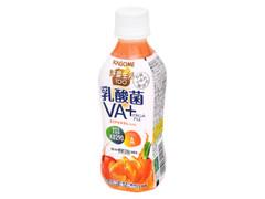 カゴメ 野菜生活 乳酸菌VA+