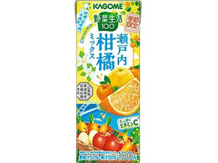 カゴメ 野菜生活100 瀬戸内柑橘ミックス