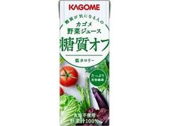 カゴメ 野菜ジュース 糖質オフ パック200ml
