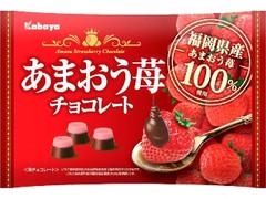 カバヤ あまおう苺チョコレート 袋155g