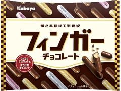カバヤ フィンガーチョコレート 袋109g