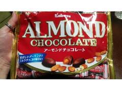 カバヤ アーモンドチョコレート 133g